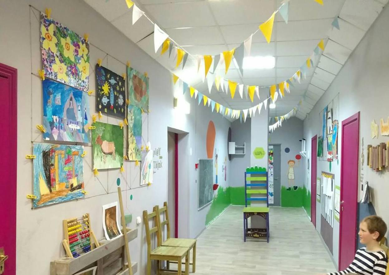 Центр образования Макарун