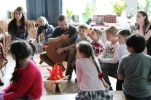 центр образования детей в москве Макарун